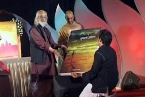 Swami Radhanath at Pune Book Launch
