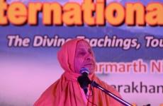 Radhanath Swami on 'Yoga of Love'